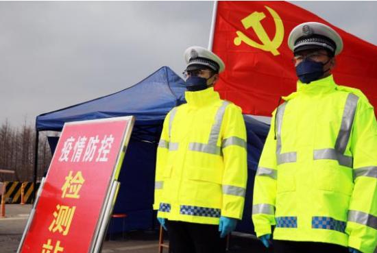 郯城县公安局疫情防控检测站党员先锋岗。