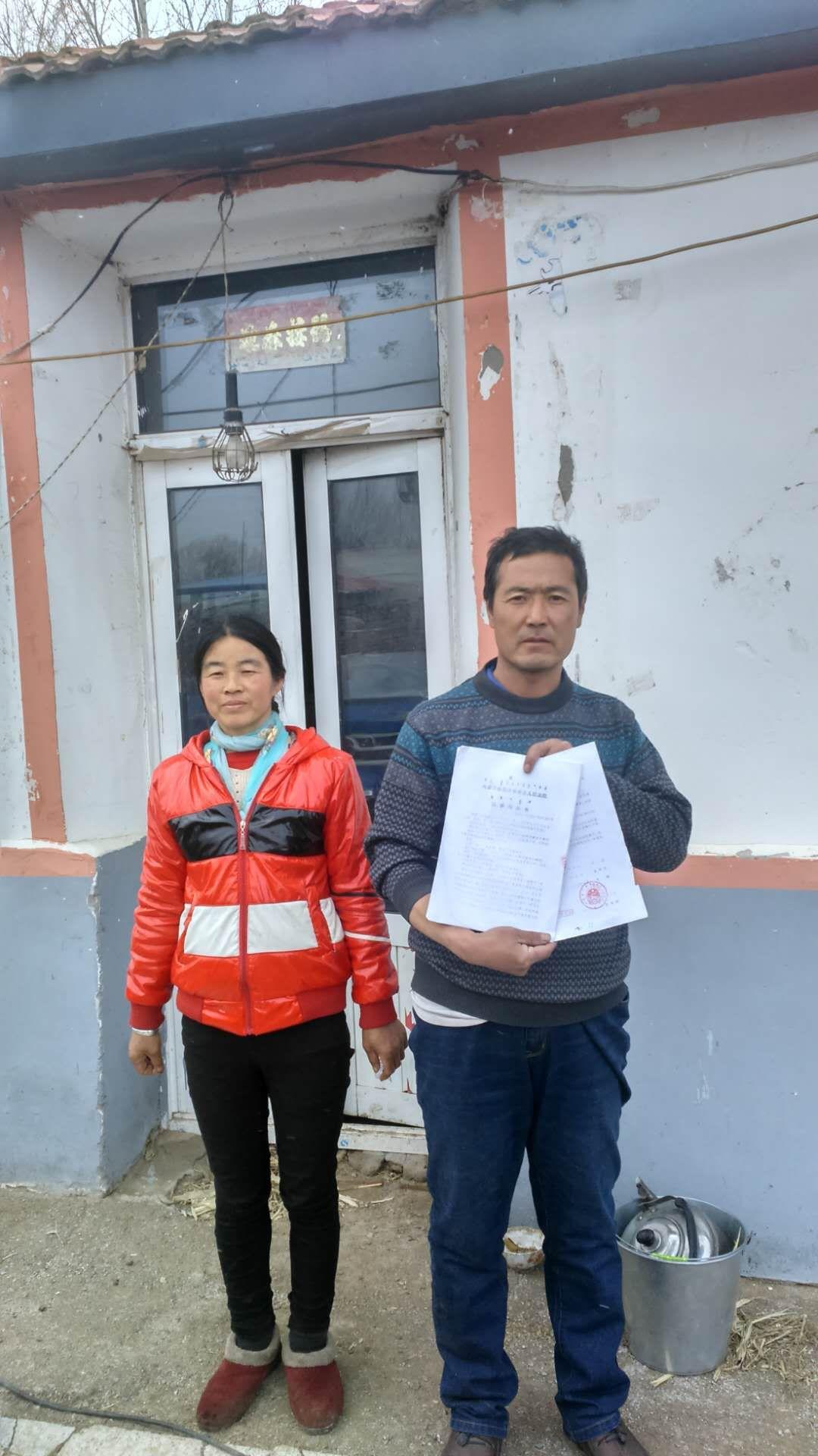 内蒙古赤峰林西法院怪事一桩:先下判决后审