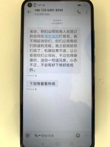 河北临漳:正常办案还是